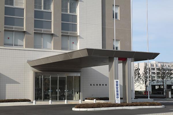 高松南警察署新庁舎3