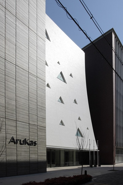 Arukas/アルカスホール(寝屋川市立地域交流センター)