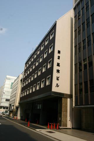 東京第2三木ビル