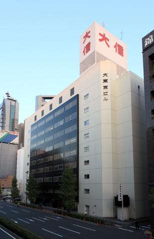 大東京ビル1