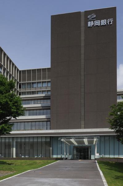 静岡銀行 研修センター2