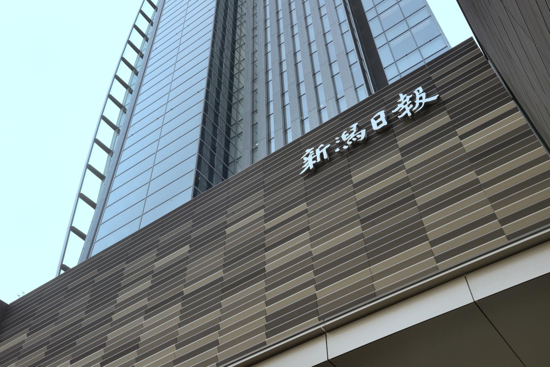 新潟日報「メディアシップ」3