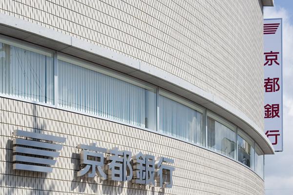 京都銀行鴻池新田支店2