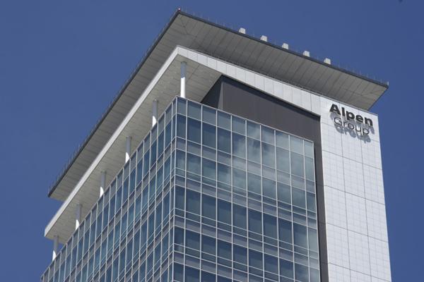 ALPEN MARUNOUCHI TOWER2