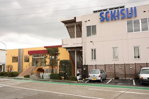 東京セキスイ工業株式会社ゲストホール1