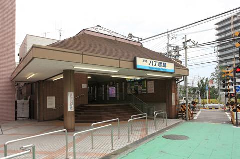 京浜急行電鉄株式会社 八丁畷駅1