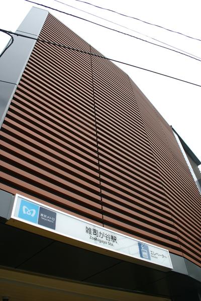 東京メトロ副都心線 雑司が谷駅1