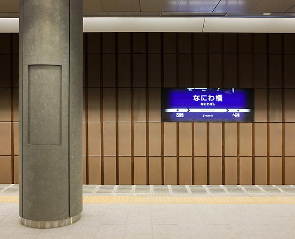 京阪電車中之島線 なにわ橋駅3