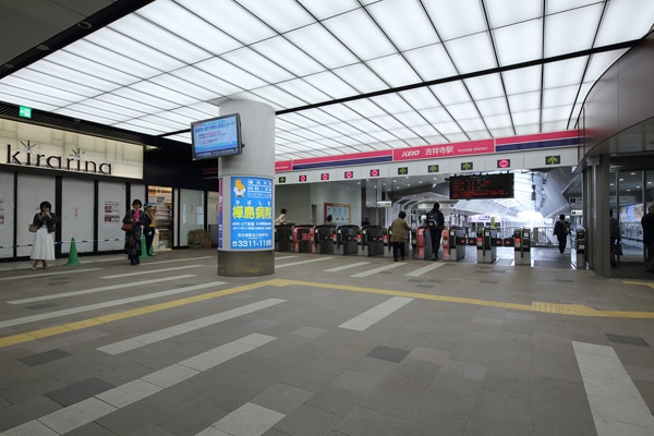 京王井の頭線吉祥寺駅1