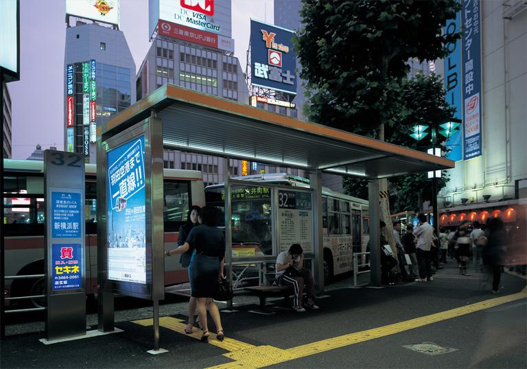東急バス 渋谷駅西口バスターミナル2