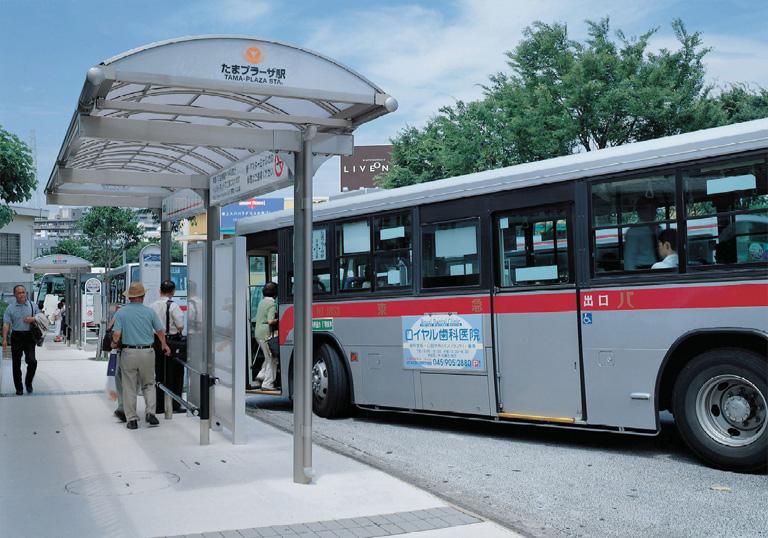 東急たまプラーザ駅 北口広場バス停
