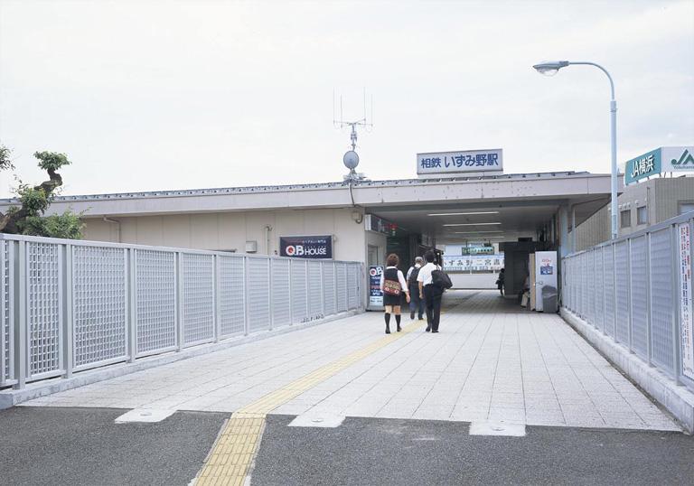 相鉄いずみ野駅1