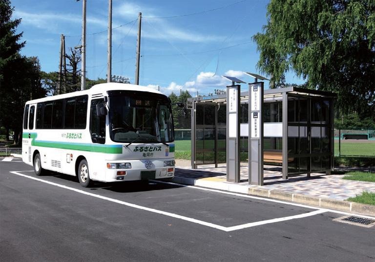 亀岡市ふるさとバス 運動公園ターミナルバス停1