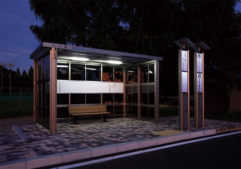 亀岡市ふるさとバス 運動公園ターミナルバス停2