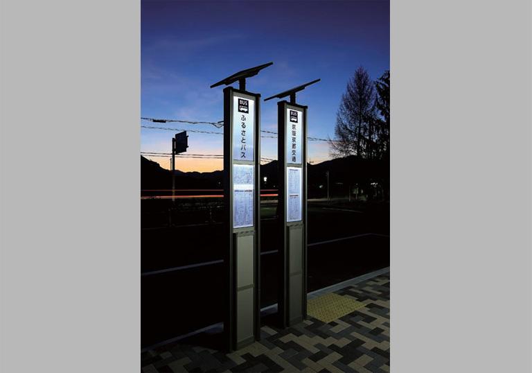 亀岡市ふるさとバス 運動公園ターミナルバス停3