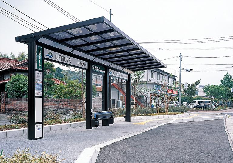 嘉麻市バス 生涯学習館・他 バス停4