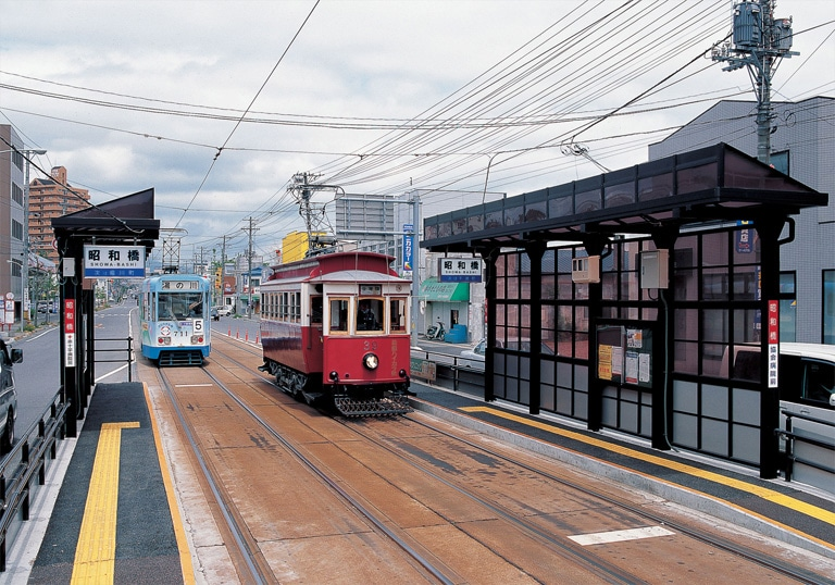 函館市電停留所「昭和橋」