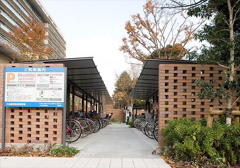 大山駅前 自転車駐車場3