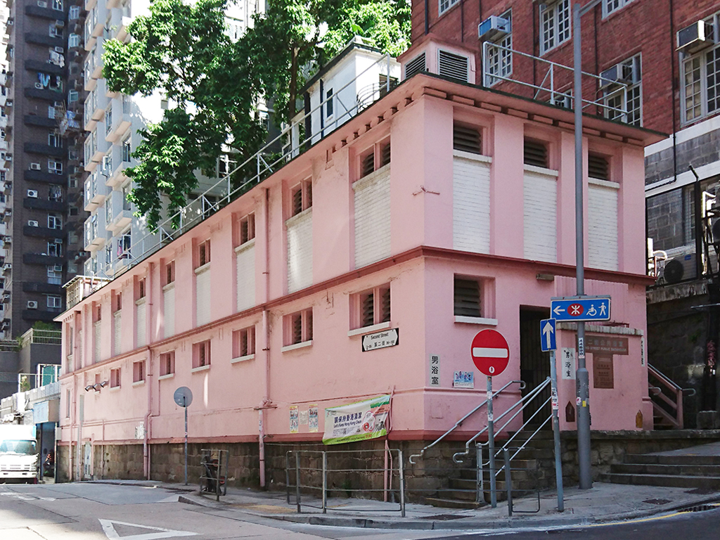 Second Street Public Bath House 外観